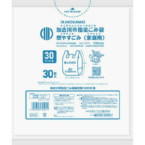 【送料込・まとめ買い×7点セット】日本サニパック G51K 加古川市 燃やすごみ とって付き 30L 30枚入 ゴミ袋