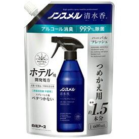白元アース ノンスメル清水香 ハーバルフレッシュの香り つめかえ用 600mL