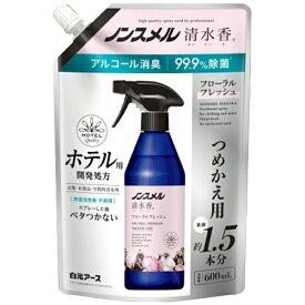 白元アース ノンスメル清水香 フローラルフレッシュの香り つめかえ用 600mL