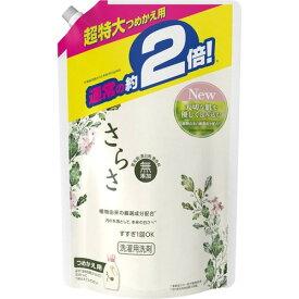 【送料込・まとめ買い×3個セット】P&G さらさ 洗剤ジェル つめかえ用 超特大サイズ 1640g