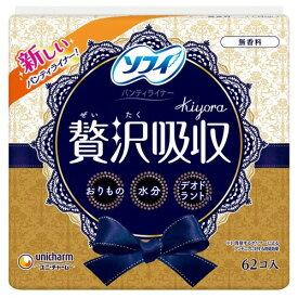 【送料込・まとめ買い×24個セット】ユニ・チャーム ソフィ Kiyora 贅沢吸収 無香料 62コ入