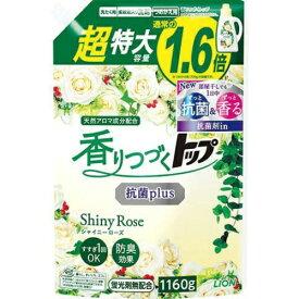 【送料込・まとめ買い×5個セット】ライオン 香りつづく トップ 抗菌plus ShinyRose つめかえ用 超特大 1160g