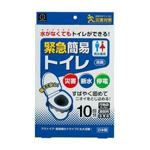 小久保工業所 消臭 緊急 簡易トイレ KM-012 (10回分)