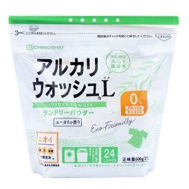 地の塩社 アルカリウォッシュ L ランドリーパウダー ユーカリの香り 600G 洗濯用洗剤