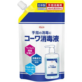 興和 コーワ 消毒液 つめかえ用 300ml 医薬部外品 日本製(手指消毒剤 詰替)(4987067327805)