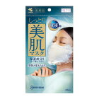 小林製薬しっとり美肌マスク就寝用ゆったりMLサイズ3枚入