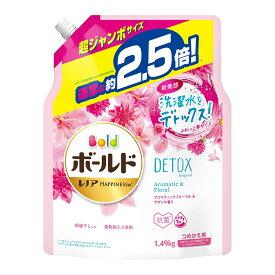 【送料込・まとめ買い×3個セット】P&G ボールド ジェル アロマティックフローラル & サボンの香り つめかえ用 超ジャンボサイズ 1.49kg