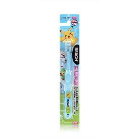 銀座ステファニー リーチ キッズ ポケモン はえかわり期用 歯ブラシ ※色は選べません。