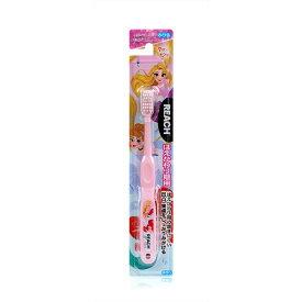 【令和・早い者勝ちセール】銀座ステファニー リーチ キッズ プリンセス はえかわり期用 歯ブラシ ※色は選べません。