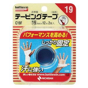 【送料込・まとめ買い×10個セット】ニチバン バトルウィン 非伸縮 テーピング テープ 指用 CHー19F 19mm × 12m 2ロール入