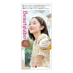 【送料無料・まとめ買い×5】ホーユー BeautyLabo ( ビューティラボ ) ホイップヘアカラー ビターショコラ ( 内容量:125ml ) ×5点セット ( 4987205310515 )