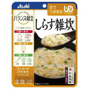 【送料込・まとめ買い×10個セット】アサヒ バランス献立 しらす雑炊 100g