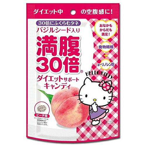 グラフィコ 満腹30倍 ダイエットサポートキャンディ キティ × ピーチ味 バジルシード入り 42g(ダイエット 食品)( 4580159011776)