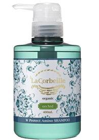 【1個から送料無料】井関産業 La Corbeille(ラ コルベイユ)Wプロテクト A シャンプー オーキッド 400ml 本体(4582426011021)