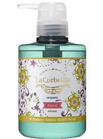 【1個から送料無料】井関産業 La Corbeille(ラ コルベイユ) W プロテクト A ボディソープ 400ml フローラルの香り 本体(4582426011090)