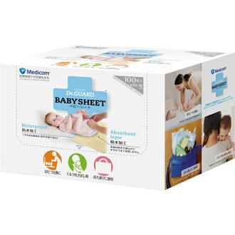 MEDICOM Dr. Guard baby yellow 100 disposable sheets (diaper changing mat sheets) (4894476002912)