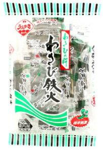 【送料無料】通販植垣わさび鉄火×12個セット(4901016333808)