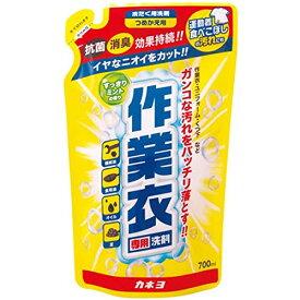 【令和・ステイホームSALE】カネヨ石鹸 作業衣専用洗剤 無リン ジェルタイプ 詰替用 700ml (衣類用洗剤 つめかえ)( 4901329230290 )