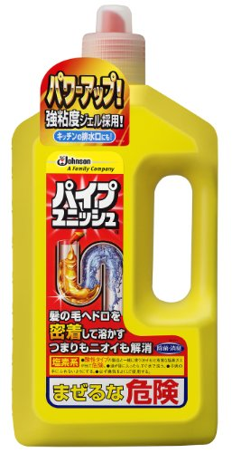 【4/26開始!日替わり100円セール】ジョンソン パイプユニッシュ 800g ジェルタイプの塩素系洗浄剤 ( パイプ用 ) アルカリ性 ( 4901609002449 ) ※お一人様最大1点限り