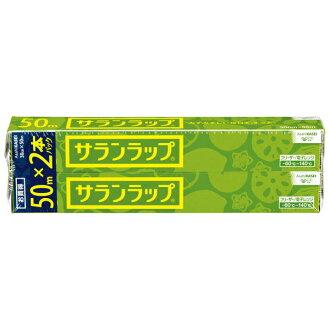 朝日旭化成塑料膜包裹包装膜保鲜 30 厘米 × 50 m 2 的书借回家包 (塑料食品包装) (4901670110418) * 持续