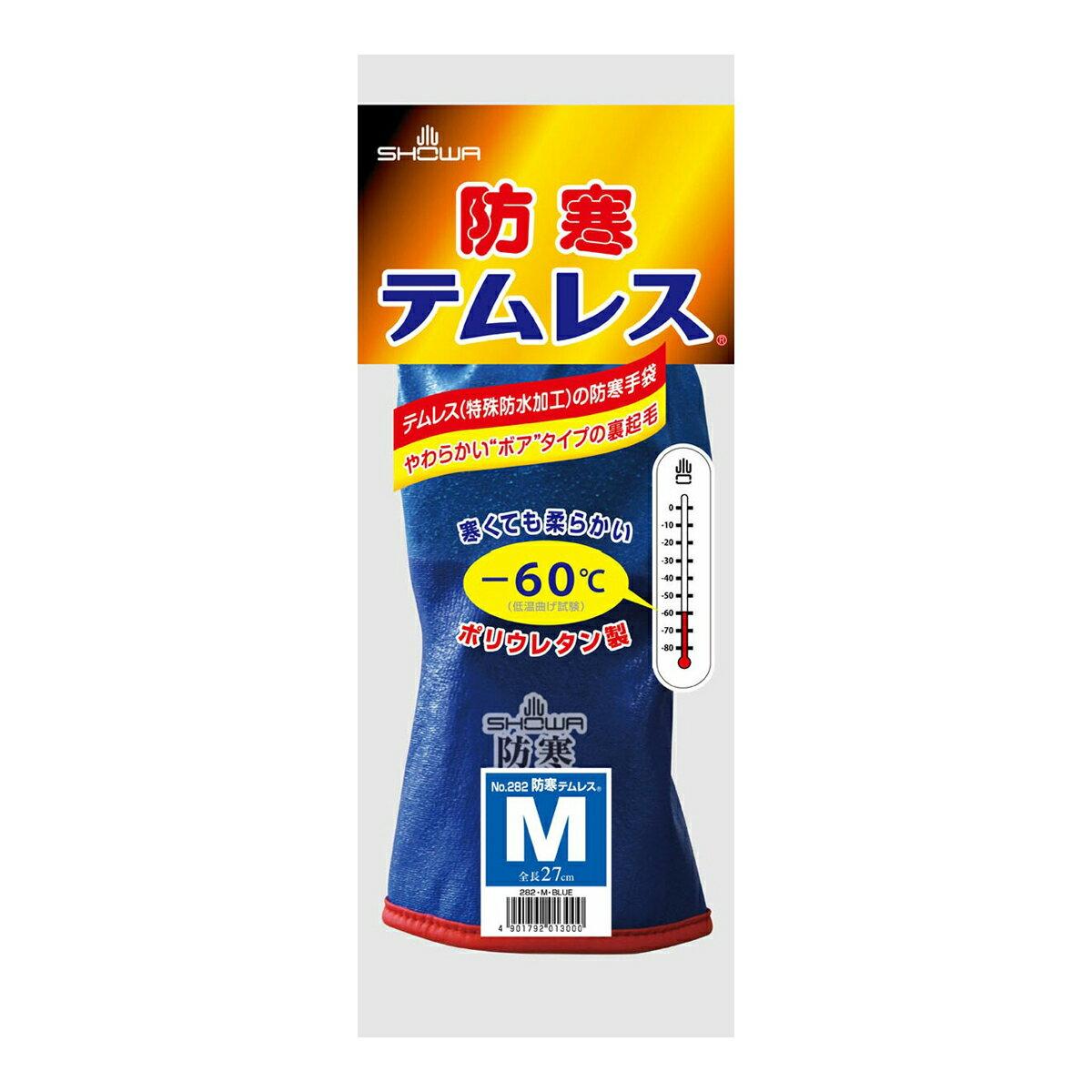 【送料無料】 ショーワ SHOWA #282 防寒テムレス M×60個セット (4901792013000)