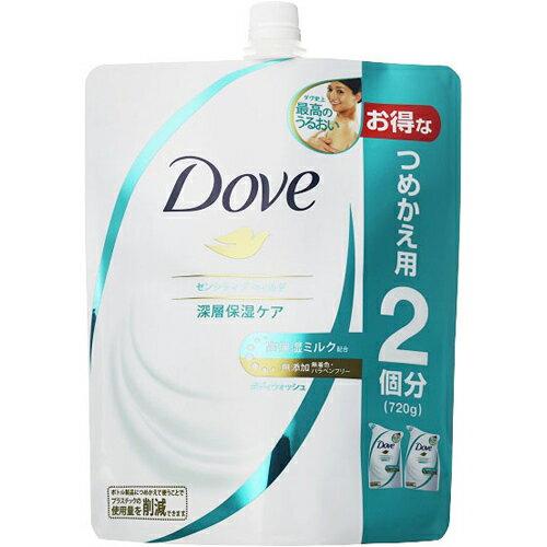 【数量限定】ユニリーバ ダヴ ボディウォッシュ センシティブマイルド つめかえ用 720g 低刺激のボディソープ( 泡洗顔料 Dove 詰め替え) ( 4902111744162)※無くなり次第終了