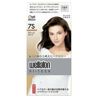 Bright maroon (quasi-drugs) P & G Wella Welton HiTech cream 7S clarity of  gray hair dyed hair color (for women) × 10 set ★ together buy a bargain!