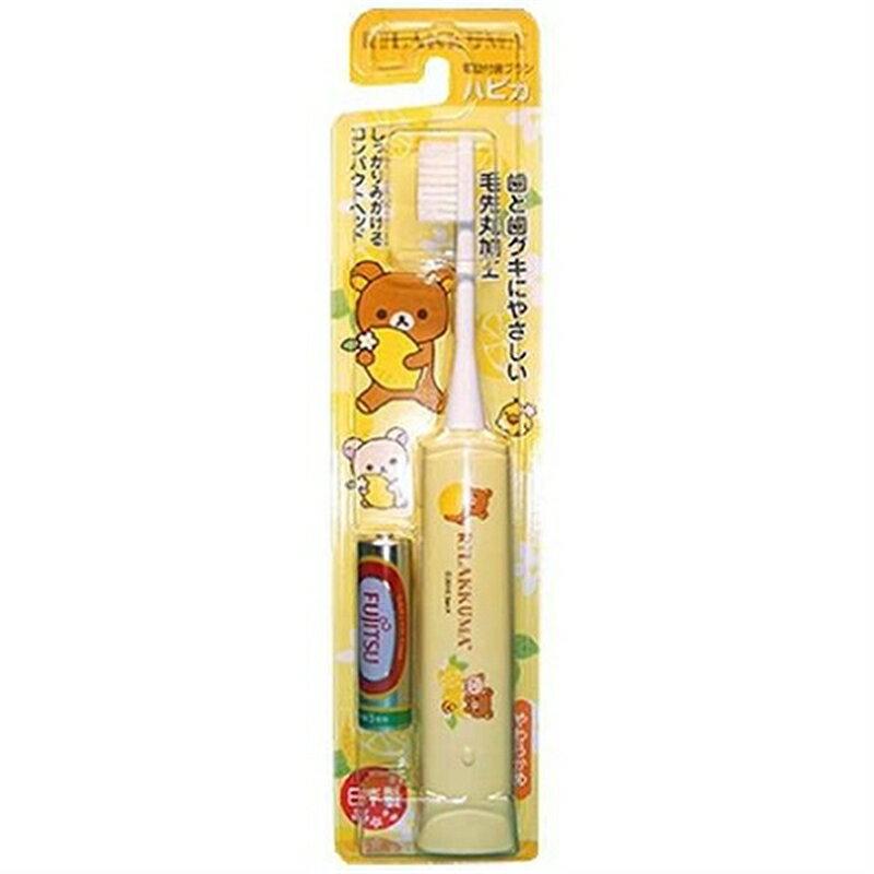 【配送おまかせ】ミニマム minimum ハピカ 電動付ハブラシ 電池付 リラックマ イエロー DB-5Y(RK)N (歯ブラシ 電動歯ブラシ)(4961691104506) 1個