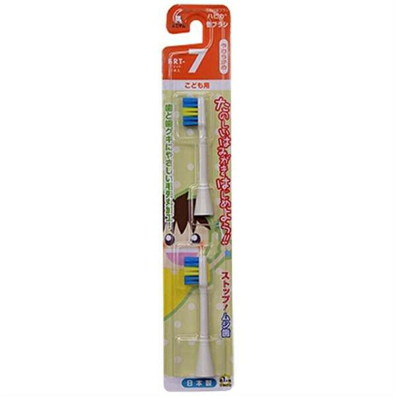 【SSクーポン対象】ミニマム 電動付歯ブラシ こどもハピカ 替ブラシ 2本入りパック やわらかめ BRT-7T(ハブラシ 子供用)( 4961691104551)