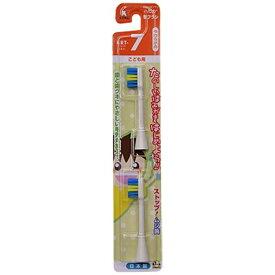 ミニマム 電動付歯ブラシ こどもハピカ 替ブラシ 2本入りパック やわらかめ BRT-7T(ハブラシ 子供用)( 4961691104551)