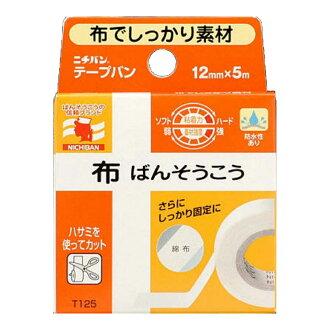 니치반옷감 번 이것저것 테이프 밴 12 mm폭 5 m권 1권들이×020점 세트(4987167430085)