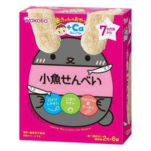 和光堂 赤ちゃんのおやつ+CA カルシウム 小魚せんべい 6個 (4987244183477)