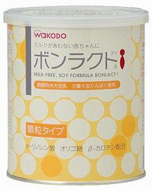 【お試し特価】和光堂 ボンラクトi ( アイ ) ミルクがあわない赤ちゃんに 360g 溶けやすい顆粒状 ( ベビー用 豆乳 育児用粉乳)(4987244402042)※初めてのお客様限定
