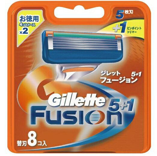 ジレット フュージョン 5+1 替刃 8個入(男性用シェーバー ひげそり カミソリ 替え刃)(4902430698856)