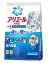 P&G アリエール 洗濯槽クリーナー 250G ( 洗たく槽クリーナー/カビ取り/Ariel ) 塩素系非使用のパウダータイプ( 洗濯槽用洗剤 )(490243...