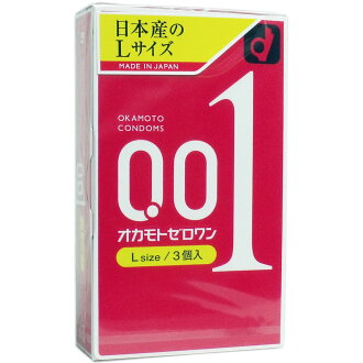 Okamoto zero L size 3 with Pack thickness 0. 01 mm wonder skins (condom contraception 001 El) (4547691775122).