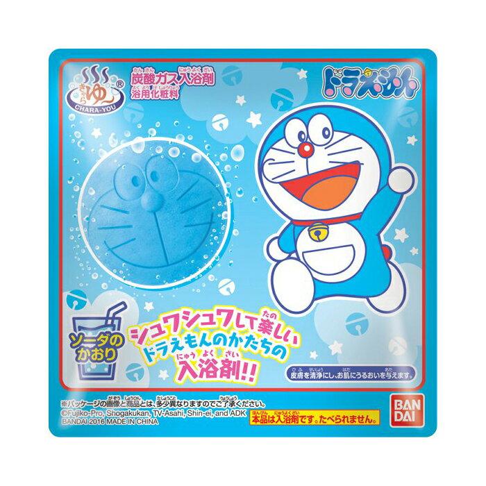 バンダイ きゃらゆ〜ドラえもん 1コ 炭酸ガス入浴剤(お風呂 入浴剤)( 4549660047438)※種類は選べません