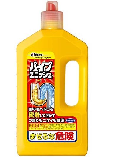 【決算セール】ジョンソン パイプユニッシュ 800g ジェルタイプの塩素系洗浄剤 パイプ用 アルカリ性 ( 4901609002449 )※無くなり次第終了