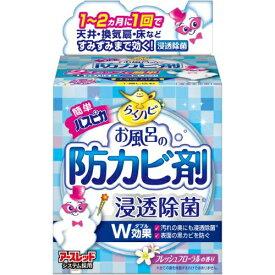 【 令和・新元号セール7/15 】アース製薬 らくハピ お風呂の防カビ剤 フローラルの香り 1コ(お風呂用 掃除用品 防カビ・カビとり) (4901080653710)