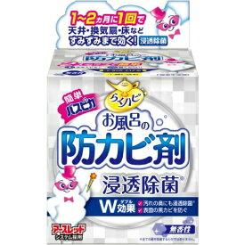 【 令和・新元号セール7/15 】アース製薬 らくハピ お風呂の防カビ剤 無香性 1個 (4901080653918)