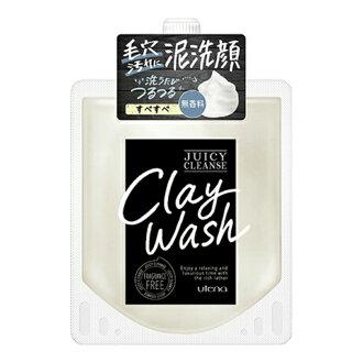 ウテナジューシィクレンズクレイウォッシュ no fragrance 110 g mud face-wash *36 set (4901234392410)