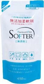 【送料込】 カネヨ石鹸 無添加柔軟剤 つめかえ 450ml×24個セット(衣類用洗濯柔軟剤 詰替え) (4901329280530)