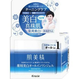 kurashie肌肤美精转变关怀美白有药效美白一体式乳罩紧身衣凝胶100g(4901417621665)