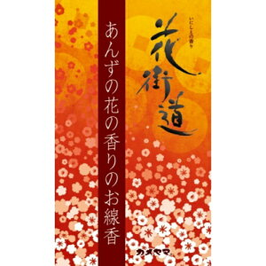 【まとめ買い×005】カメヤマ 花街道 あんずの花の香りのお線香 100g ×005点セット(4901435209388)