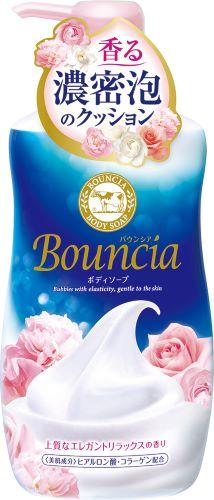 【送料無料・まとめ買い×12】牛乳石鹸 バウンシア ボディソープ エレガントリラックスの香り ポンプ付 550ml 本体×12点セット(ボディシャンプー)(4901525006897)