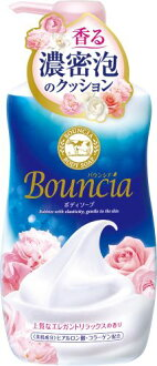 附带牛奶肥皂baunshiabodisopueregantorirakkusu的香味水泵的550ml(4901525006897)