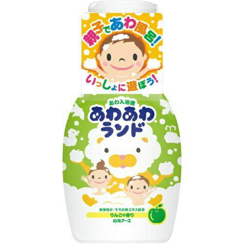 白元アース あわあわランド りんごの香り 300ml 入浴液(バブルバス 泡入浴剤) (4901559226575)