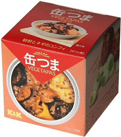 【訳ありアウトレット】KK 缶つまベジタパス 砂肝とネギのコンフィ 缶詰 75g(食品 缶詰め おつまみ)(4901592903761)※無くなり次第終了