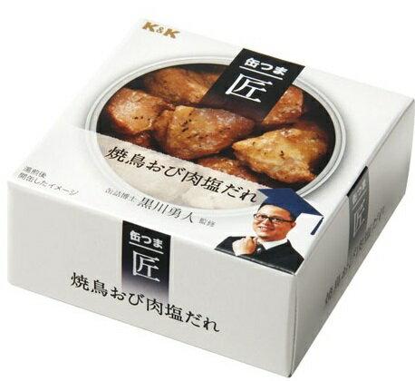 【訳ありアウトレット】KK 缶つま匠 焼鳥おび肉 塩だれ 70g (缶詰め やきとり オビ肉)(4901592911186)※無くなり次第終了