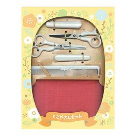 貝印 とこやさんギフトセット サンパツハサミ KF0160 (ベビー用 散髪ハサミ)(4901601301281)